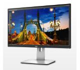 "Dell U2515H, 25"" Wide LED, IPS Anti-Glare Panel, UltraSharp, 6ms, 2000000:1 DCR, 350 cd/m2, 2560x1440, HDMI, MHL, DisplayPort, USB3.0 Hi-Speed Hub, Height Adjustable, Pivot, Swivel, Black"