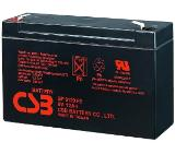 Eaton CSB - Battery 6V 12Ah