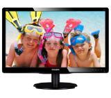 "Philips 200V4QSBR, 19.53"" Wide MVA LED, 8 ms, 10M:1 DCR, 250 cd/m2, 1920x1080 FullHD, DVI, Black"