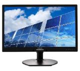 "Philips 221B6LPCB, 21.5"" Wide TN LED, 5 ms, 20M:1 DCR, 250 cd/m2, 1920x1080 FullHD, USB, DVI, DP, Speaker, 3y, Black"
