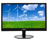 "Philips 241S6QYMB, 23.8"" Wide IPS LED, 5 ms, 20M:1 DCR, 250 cd/m2, 1920x1080 FullHD, USB, DVI, DP, Speakers, 3y, Black"